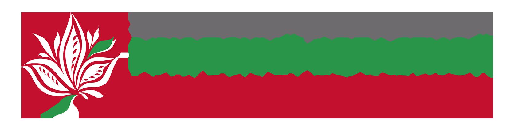 Система подачи заявок на мероприятия — ИОДНТ